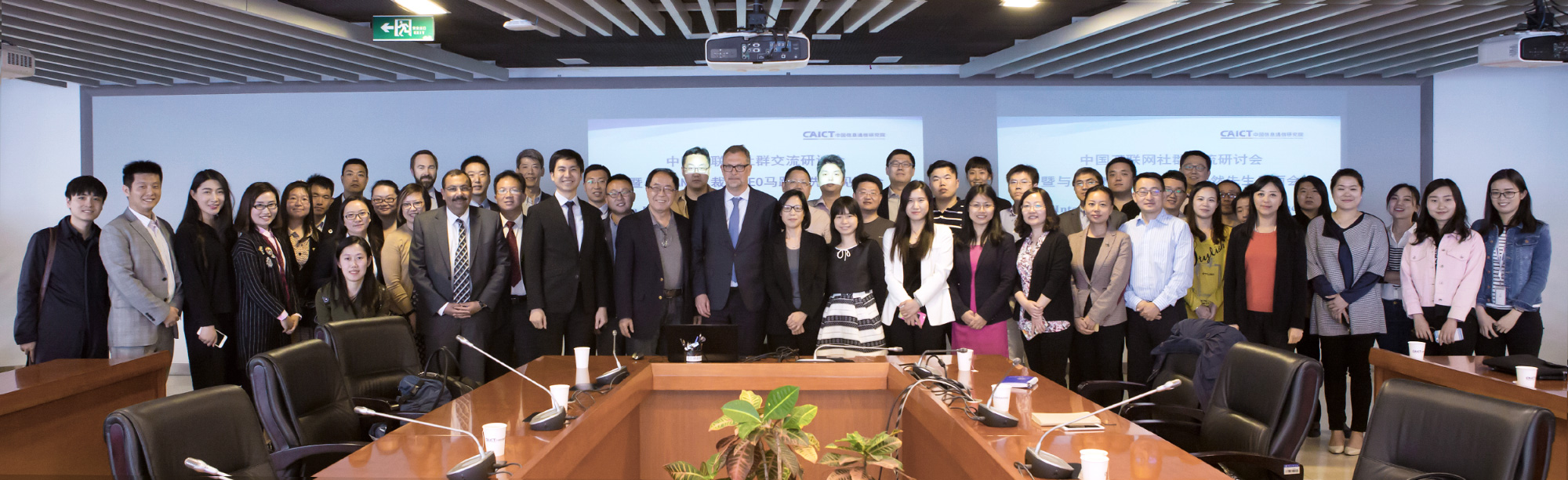 Göran Marby's First Visit to China as ICANN President, Named 马跃然 by China Internet Community