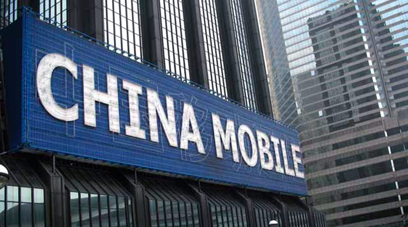 FCC to Block China Mobile From Gaining Access to the U.S. Market