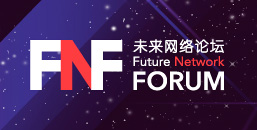 Future Network Forum to Be Held in Nanjing in December 2015